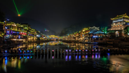 FengHuang Night Photography Holiday