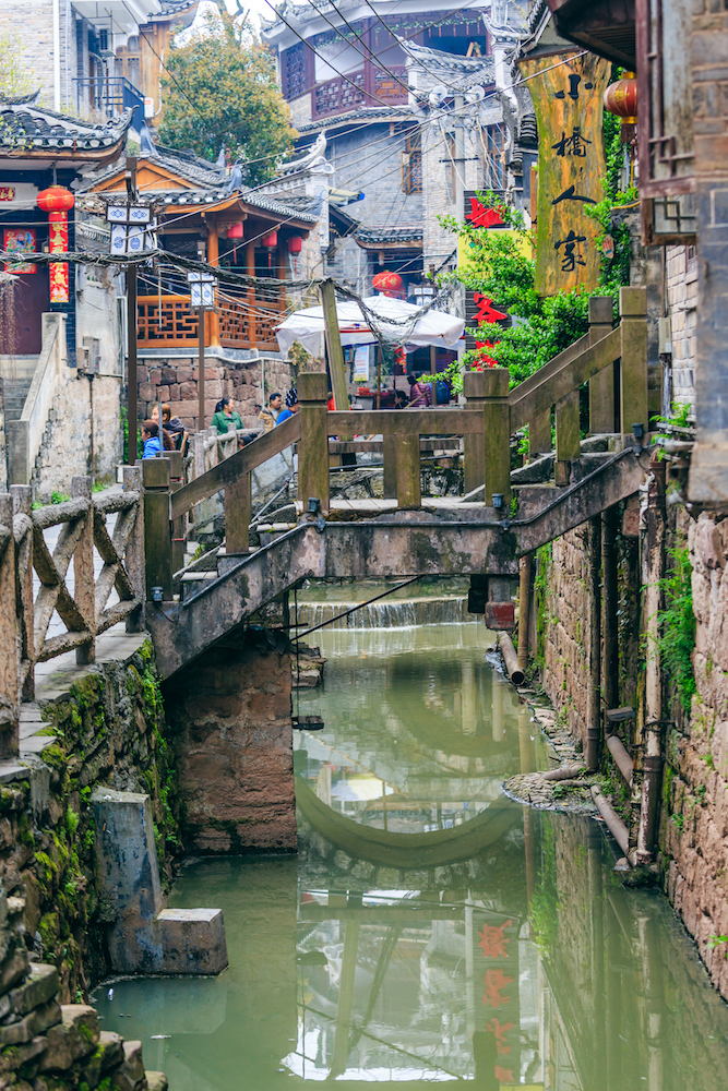 FengHuang Streets Photography Holiday